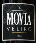 莫维亚维里科干白葡萄酒(Movia Veliko Bianco, Primorska, Slovenia)