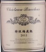 巴格斯酒庄特级梅鹿辄红葡萄酒(Chateau Bacchus Superfine Merlot, Ningxia, China)