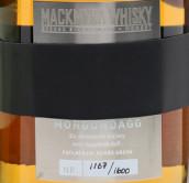 麦克米拉时刻系列晨露瑞典单一麦芽威士忌(Mackmyra Moment Morgondagg Svensk Single Malt Whisky,Sweden)