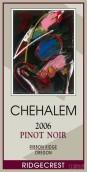 切哈姆里奇园黑皮诺干红葡萄酒(Chehalem Ridgecrest Vineyards Pinot Noir, Ribbon Ridge, USA)