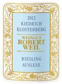 罗伯特威尔修道院雷司令精选白葡萄酒(Weingut Robert Weil Kiedricher Klosterberg Riesling Auslese, Rheingau, Germany)