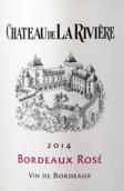 大河酒庄桃红葡萄酒(La Rose de Chateau de la Riviere, Bordeaux, France)