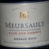 阿尔诺昂斯酒庄(默尔索村)安布乐斯白葡萄酒(Domaine Arnaud Ente Meursault Clos des Ambres,Cote de Beaune...)