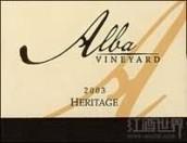 阿尔巴传统工艺干红葡萄酒(Alba Vineyard Heritage,New Jersey,USA)