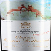 木桐酒庄红葡萄酒(Chateau Mouton Rothschild,Pauillac,France)