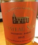 苏奥酒庄贵腐甜白葡萄酒(Chateau Suau, Barsac, France)