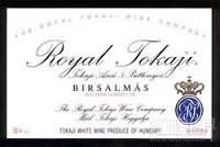 皇家托卡伊蓝方托卡伊阿苏5号贵腐甜红葡萄酒(The Royal Tokaji Wine Company Blue Label Tokaji Aszu 5 ...)