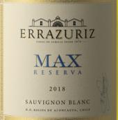 伊拉苏马克西珍藏长相思干白葡萄酒(Errazuriz Max Reserva Sauvignon Blanc,Aconcagua Valley,Chile)