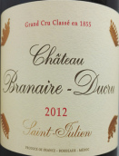 班尼杜克酒庄红葡萄酒(Chateau Branaire-Ducru,Saint-Julien,France)