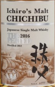 伊知郞秩父泥煤味单一麦芽威士忌(Ichiro's Malt Chichibu The Peated Japanese Single Malt ...)