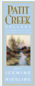 帕提雷司令冰白葡萄酒(Patit Creek Cellars Riesling Ice Wine,Columbia Valley,USA)