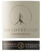 威瑞森帕拉迪霞多丽干白葡萄酒(Vriesenhof Paradyskloof Chardonnay,Stellenbosch,South Africa)