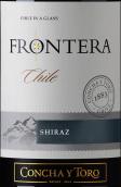 干露远山西拉干红葡萄酒(Concha y Toro Frontera Shiraz,Central Valley,Chile)