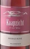 卡帕子池西拉桃红葡萄酒(Kaapzicht Shiraz Rose,Stellenbosch,South Africa)