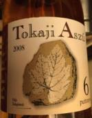贝雷斯托卡伊奥苏6筐贵腐甜白葡萄酒(Beres Tokaji Aszu 6 Puttonyos,Tokaj-Hegyalja,Hungary)