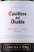 干露酒庄红魔鬼珍藏梅洛红葡萄酒(Concha y Toro Casillero del Diablo Reserva Merlot, Rapel Valley, Chile)