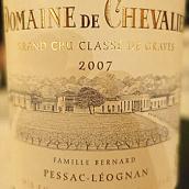 骑士酒庄干白葡萄酒(Domaine de Chevalier Blanc, Pessac-Leognan, France)