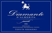 塔斯卡璀璨甜白葡萄酒(Tasca d'Almerita Diamante White Blend,Sicilia,Italy)