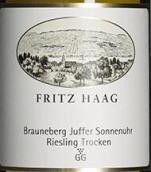 海格酒庄布朗伯哲朱弗日晷园金瓶封雷司令逐粒精选甜白葡萄酒(Fritz Haag Brauneberger Juffer Sonnenuhr Riesling Troken Grosses Gewachs, Mosel, Germany)