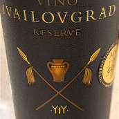 雅曼蒂耶夫赤霞珠-梅洛珍藏干红葡萄酒(Yamantiev's Ivailovgrad Cabernet-Merlot Reserve,Bulgaria)