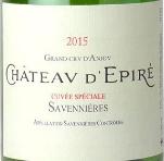 鲁斯瓦城堡萨维涅尔特酿干白葡萄酒(Chateau d'Epire Savennieres Cuvee Speciale, Loire, France)