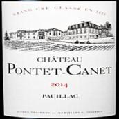 庞特卡奈古堡红葡萄酒(Chateau Pontet-Canet, Pauillac, France)