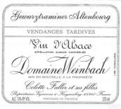 温巴赫奥登堡琼瑶浆迟摘甜白葡萄酒(Domaine Weinbach Altenbourg Gewurztraminer Vendanges Tardives, Alsace, France)