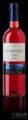 干露远山桃红葡萄酒(Concha y Toro Frontera Rose, Central Valley, Chile)