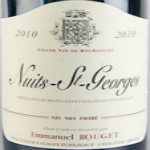伊曼纽尔·鲁热(夜圣乔治村)干红葡萄酒(Domaine Emmanuel Rouget Nuits-Saint-Georges, Cote de Nuits, France)