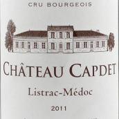 卡伯特酒庄红葡萄酒(Chateau Capdet,Listrac-Medoc,France)