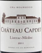 卡伯特酒庄红葡萄酒(Chateau Capdet, Listrac-Medoc, France)