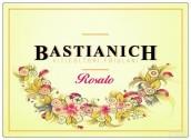 巴斯蒂安尼奇桃红葡萄酒(Bastianich Rosato Colli Orientali del Friuli,Friuli-Venezia ...)
