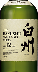 白州12年单一麦芽威士忌(Hakushu Aged 12 Years Single Malt Whisky,Japan)