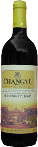 张裕优选级赤霞珠干红葡萄酒(ChangYu Selection Cabernet Sauvignon,Yantai,China)