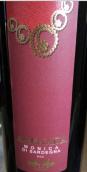 多利亚诺瓦阿蕾娜达干红葡萄酒(Cantine di Dolianova Arenada Monica di Sardegna, Sardinia, Ita)