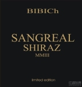 比比奇酒庄限量版圣杯西拉干红葡萄酒(Bibich Limited Edition Sangreal Shiraz,North Dalmatia,...)