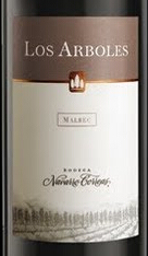 纳瓦罗克雷亚大树马尔贝克红葡萄酒(Navarro Correas Los Arboles Malbec,Mendoza,Argentina)