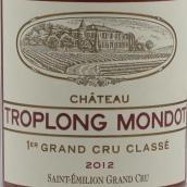 卓龙梦特酒庄红葡萄酒(Chateau Troplong Mondot, Saint-Emilion Grand Cru Classe, France)