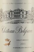 巴加芙城堡(百家富)红葡萄酒(Chateau Belgrave, Haut-Medoc, France)