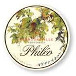 巴伯斯维尔友谊之爱干白葡萄酒(Barboursville Vineyards Phileo,Monticello,USA)