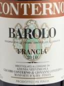 孔特诺卡西纳弗朗西亚巴罗洛干红葡萄酒(Giacomo Conterno Cascina Francia Barolo DOCG, Piedmont, Italy)