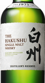 白州蒸馏师珍藏单一麦芽威士忌(Hakushu Distiller's Reserve Single Malt Whisky, Japan)