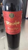 卢卡休迪尔拉罗亚干红葡萄酒(Rucahue Tierra Roja,Itata Valley,Chile)