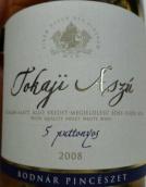 博纳皮扎托卡伊阿苏5筐贵腐甜酒(Bodnar Pinceszet Borhaz Tokaji Aszu 5 Puttonyos,Tokaj,...)