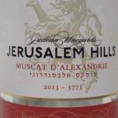 耶路撒冷山犹太园亚历山大麝香白葡萄酒(Jerusalem Hills Judean Vineyards Muscat D'Alexandrie,Shomron...)