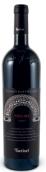 芬提妮圣海莲娜文柯克里奥混酿干红葡萄酒(Fantinel Sant' Helena Venko Collio Rosso, Friuli-Venezia Giulia, Italy)