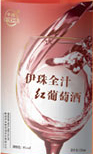 伊珠全汁红葡萄酒(Yizhu Quanzhi,Xinjiang,China)