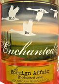 外事酒庄着魔白葡萄酒(Foreign Affair Enchanted,Niagara Peninsula,Canada)