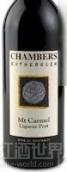 钱伯斯卡梅尔山波特风格加强酒(Chambers Rosewood Vineyards Mt. Carmel Liqueur Port, Rutherglen, Australia)