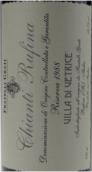 威特斯庄园红葡萄酒(Villa di Vetrice,Chianti Rufina Riserva,Grati)